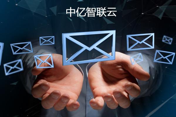 中亿智联云:物联网卡平台,助力每个组织拥抱物联网!